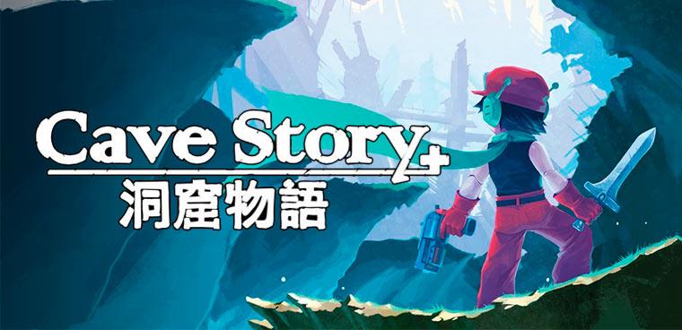La edición Plus de Cave Story para Switch